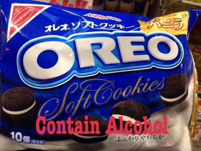 haram biscuit.jpg