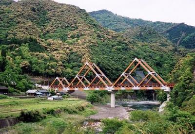 nishimera village 2.jpg